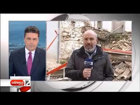 Κατάρρευση κτιρίου στην Πνύκα | 12/02/19 | ΕΡΤ