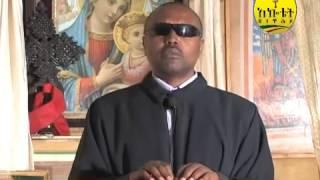 ቅኔ በቤተ ክርስቲያን ክፍል 2 (Kine Bebete Kirstiyan Part 2) በመጋቤ ሐዲስ እሸቱ ዓለማየሁ Megabe Hadis Eshetu Alemayehu
