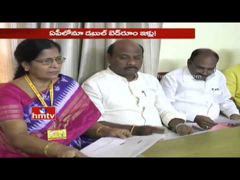 Double Bed Room Housing Scheme in Andhra pradesh.! | Minister Ayyannapatrudu Announced
