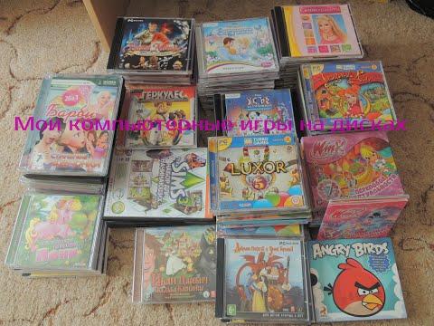 Мои компьютерные игры на дисках ( Barbie, sims и др) ♥ (видео)