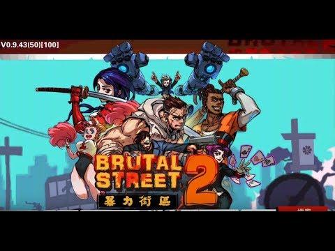 《暴力街區2》手機遊戲玩法與攻略教學!