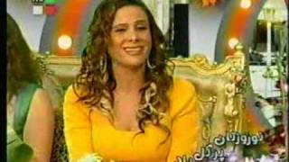 TARA Singing Hayedeh Songs - Norooz 1388 ITN