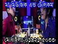 Oporadhi Reply   BOYS vs GIRLS   9 Sound Studios   Bengali with Hindi   Abir & Lubna   Arman Alif