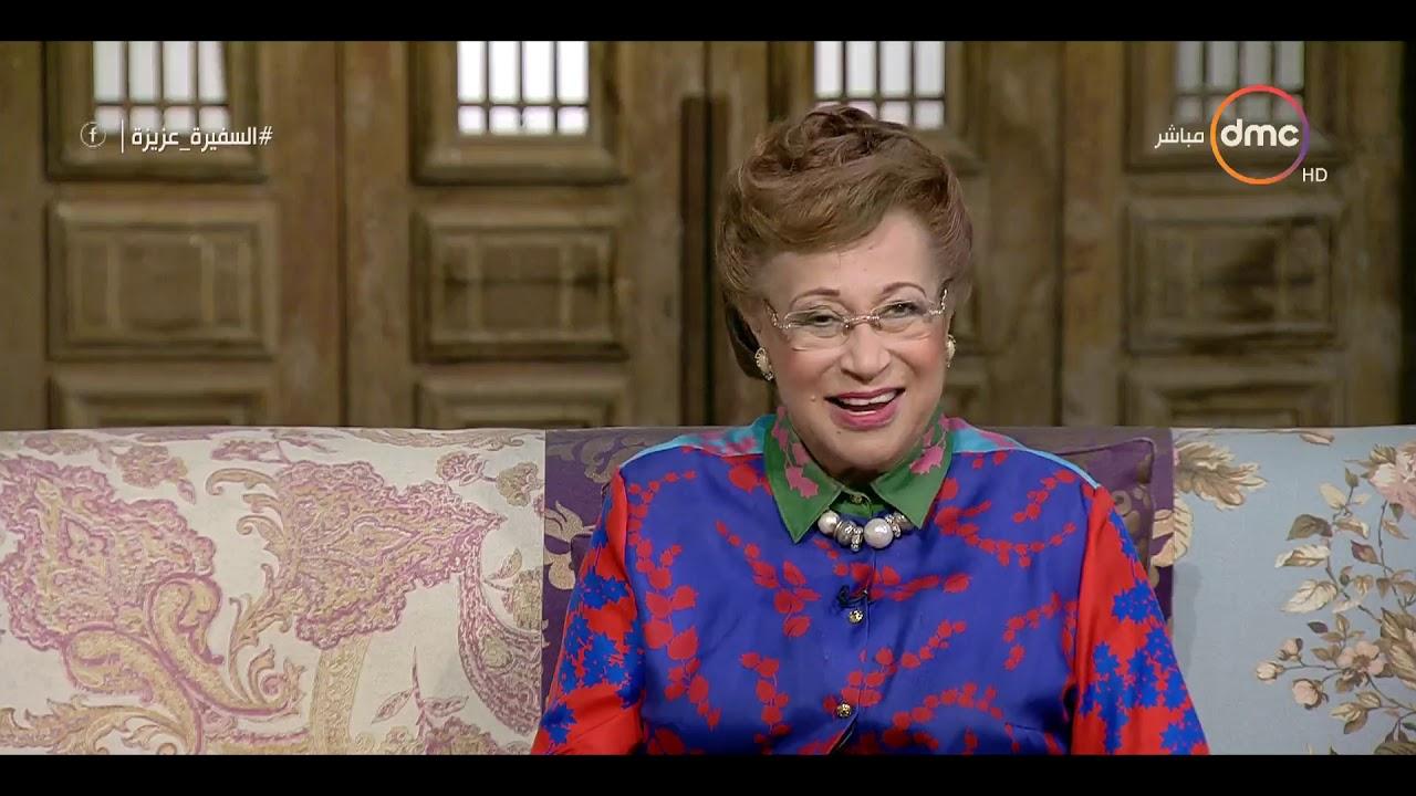 """السفيرة عزيزة - د.نوال الدجوي: """" اتكرمت من العالم ولكن أسعد لحظة في حياتي هي تكريم الرئيس"""