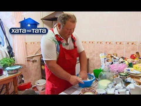 Папа попал: Семья Бондарь – Хата на тата - DomaVideo.Ru