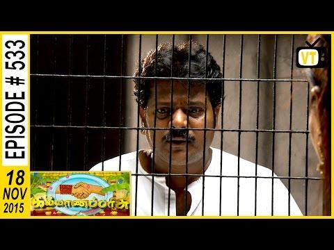 Kalyana Parisu 18-11-2015 | Sun Tv Serial