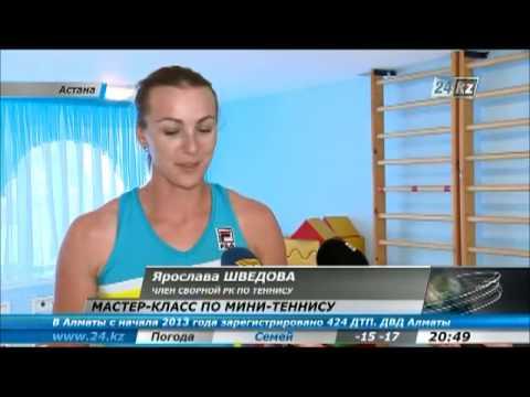 Ярослава Шведова и Ксения Первак дают уроки тенниса детям