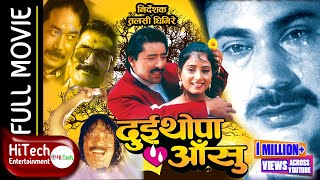 Video Dui Thopa Aansu | Nepali Full Movie | Bhuwan KC MP3, 3GP, MP4, WEBM, AVI, FLV Maret 2019