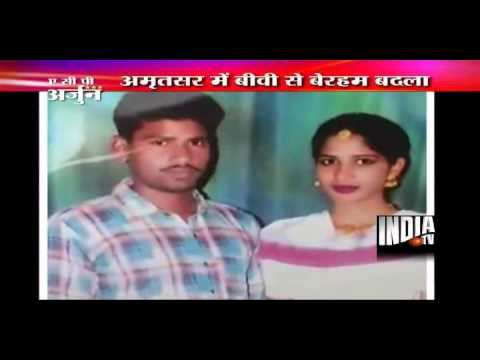 ACP Arjun: Man guns down his wife in Amritsar