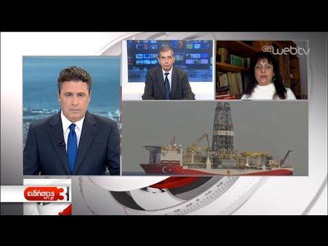 Επί ποδός η ελληνική διπλωματία για την τουρκική προκλητικότητα | 09/12/2019 | ΕΡΤ