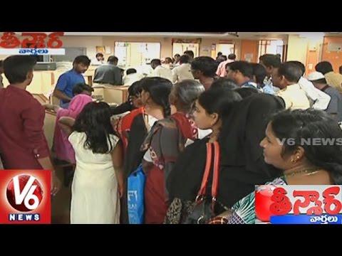 Finance-Minister-Etela-Rajender-On-New-Currency-Teenmaar-News-V6-News