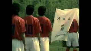제4회 지방선거(2006) 홍보영상(축구선수 부재자투표) 영상 캡쳐화면