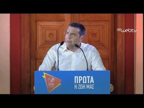 Αλ. Τσίπρας: Απόψε στέλνουμε το μήνυμα της μεγάλης ανατροπής σε ολόκληρη την Ελλάδα