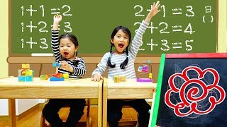 ☆学校シリーズ☆知育おもちゃで学ぶ♪ブロックのパズル・積み木・ビーズコースター♪himawari-CH