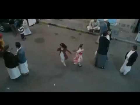 زفة بنت اليمن زفه الخميس جديد زفه يمنيه بصوت مجاهد عيون