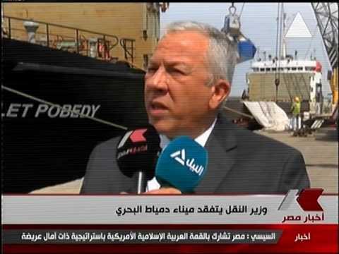 الدكتور هشام عرفات وزير النقل يتفقد مشروعات الوزارة فى محافظة دمياط