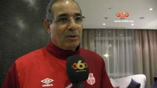 الزاكي : هكذا سيتمكن المنتخب المغربي من الإنتصار على الكوت ديفوار!