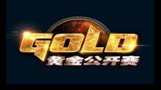 MieGod (乱世灭神) vs EducatedCow, game 2