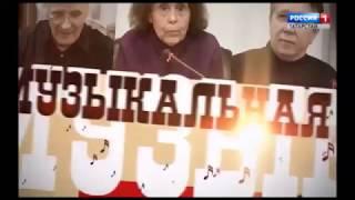 """Музыкальная Жизнь. Фестиваль """"Concordia"""". 21.12.2017"""