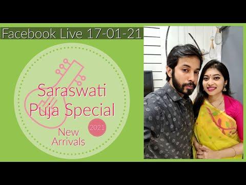    Saraswati Puja Special    Latest Arrivals   Muslin,Jamdani Sarees Shinjan & Debanjali  17-01-21