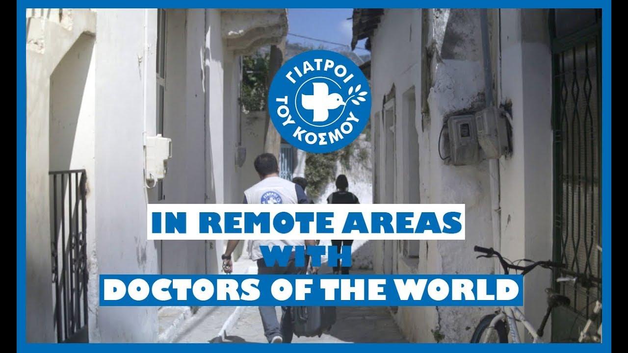 Αποστολή στην Κρήτη – Γιατροί του Κόσμου