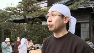 Tonosho Japan  city photos gallery : Inselträume Shodoshima - Japan 1/3