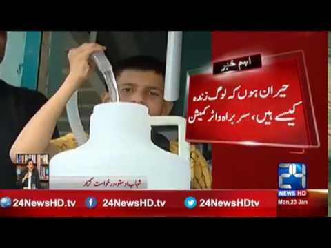 کراچی سمیت کئی علاقوں میں شہری گندا پانی پینے پر مجبور