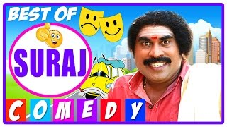Video Best of Suraj Comedy HD | Suraj comedy Scenes | Suraj Venjaramoodu Latest Comedy MP3, 3GP, MP4, WEBM, AVI, FLV Januari 2019