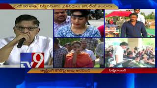 Video Allu Aravind hits out at RGV    Sri Reddy comments on Pawan Kalyan - TV9 MP3, 3GP, MP4, WEBM, AVI, FLV April 2018