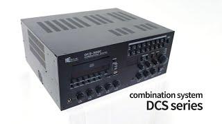 video thumbnail Combination Multi Channel Digital Amplifier (DCS-240/360/500/600C Series) youtube