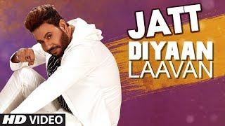 Download Lagu Jatt Diyaan Laavan (Full Song)   Gurmeet Singh   Veet Baljit   Latest Punjabi Songs 2017 Mp3