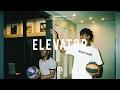 Playboi Carti ft. Lil Uzi Vert - woke up like this*