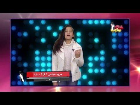 مروة عباس -تقيم الاعلامي حافظ البرغوثي