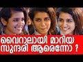 Oru Adar Love heroine making waves in Malayalam Cinema