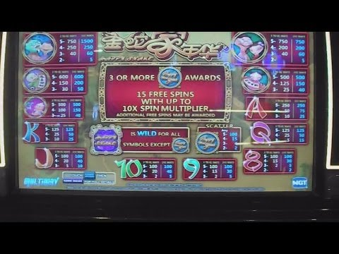 Happy Snake NEW SLOT MACHNE + RETRIGGER Bonus Round Free Games Win
