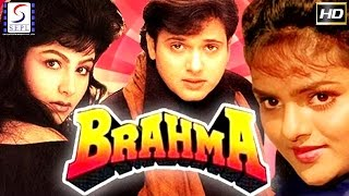 Brahma (1994) l Hindi Blockbuster Movie l Govinda, Madhoo