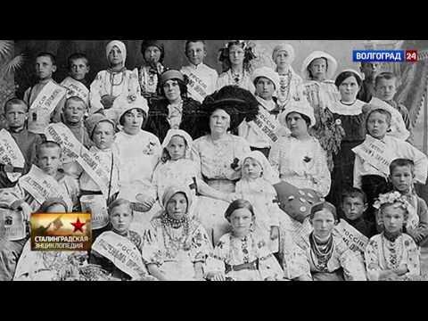 Царицын в Первую мировую войну. Выпуск от 08.02.2017