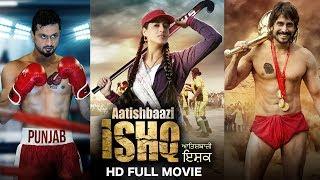 AATISHBAAZI ISHQ | FULL MOVIE | MAHIE GILL, ROSHAN PRINCE | Latest Punjabi Movies 2017