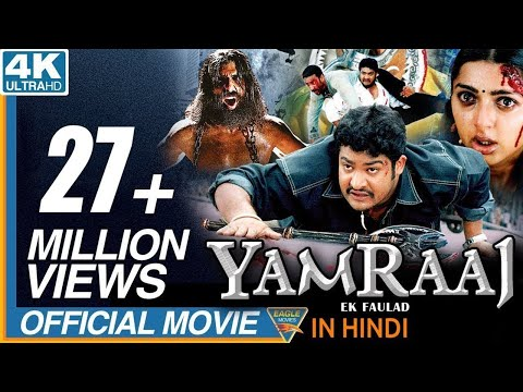 Yamraaj Ek Faulad Hindi Dubbed Full Length Movie || Jr. NTR, Bhoomika, Ankitha || Eagle Hindi Movies
