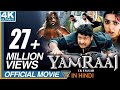 Yamraaj Ek Faulad Latest Hindi Dubbed Full Movie  NTR Bhoomika Ankitha  Bollywood Full Movies waptubes