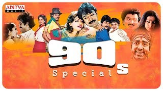 Video 90's Special Hit Songs Jukebox | Telugu Golden Hits MP3, 3GP, MP4, WEBM, AVI, FLV Oktober 2018