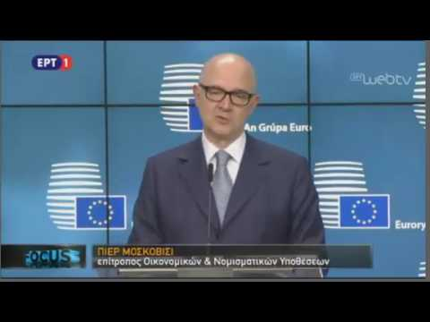 Εurogroup – απαντήσεις σε δημοσιογράφους