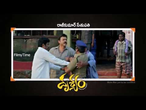 Drushyam Trailer -Venkatesh, Meena, Nadhiya,Naresh