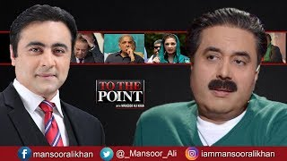Video To The Point With Mansoor Ali Khan - Aftab Iqbal Special Interview - 11 November 2017 | Express News MP3, 3GP, MP4, WEBM, AVI, FLV Mei 2018