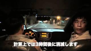 『エイリアン・ビキニの侵略』予告編