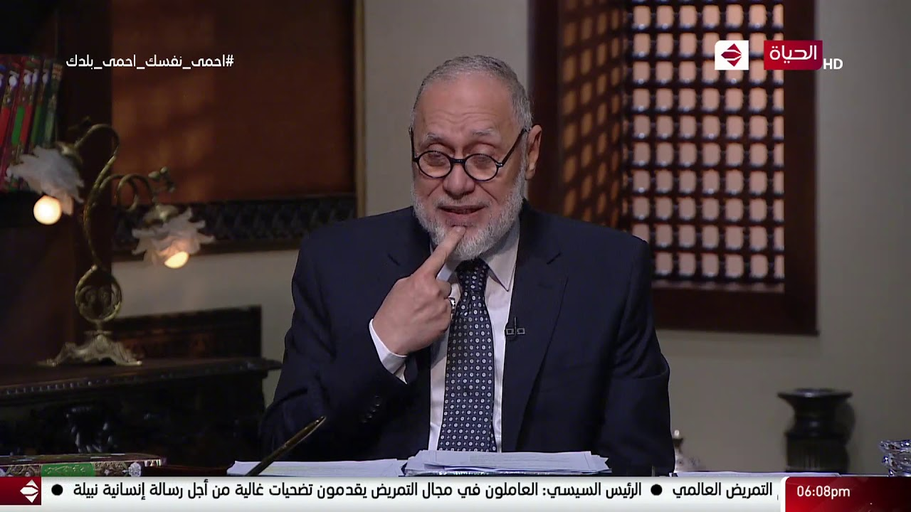 الطريق الى الله -  د. محمد مهنا.. يوضح لنا ماهو الصبر