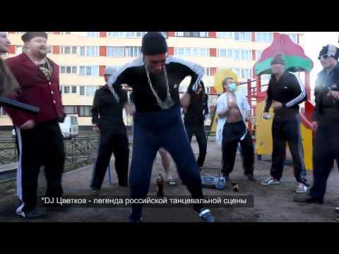 http://www.youtube.com/watch?v=afP71xwLI8Y