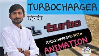 Hindi  Turbocharger   Turbocharging   With Animation   Turbo Lag  Supercharging   Much More