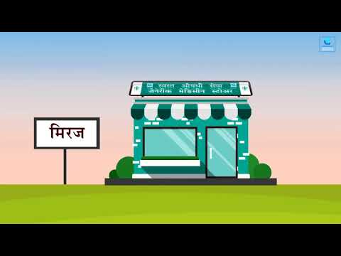 Hindi Business Oppor