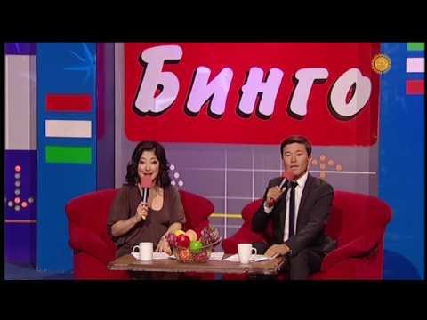 «ТВ Бинго» 02.10.2016